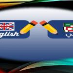 اموزش دو زبان انگلیسی و عربی به سبک جدید در ایران