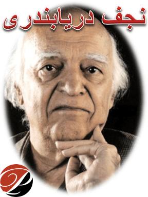 برترین مترجم ایران