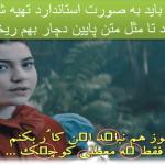 ترجمه فیلم به صورت زیرنویس