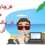 خدمات ترجمه تخصصی