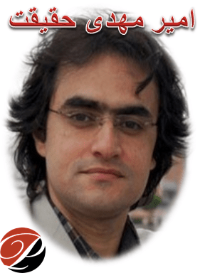 ترجمه توسط بهترین مترجمان ایران