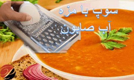 ترجمه عربی به فارسی اشتباه