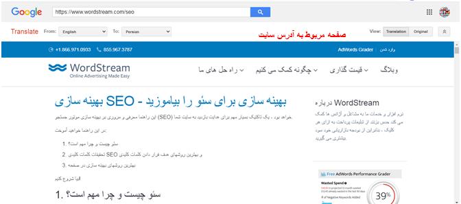 ترجمه گوگل ترفند