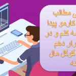 تولید محتوای  سایت بازاریابی از طریق ترجمه