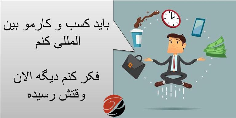 سایت ترجمه برتر