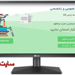 طراحی سایت ترجمه