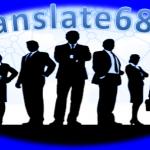 مبانی ترجمه انگلیسی به فارسی و آموزش زبان انگلیسی