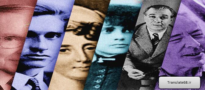 مترجمین مشهور تاریخ