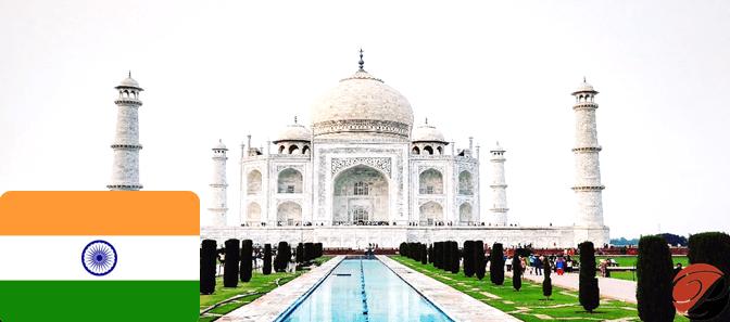 کشور هند