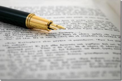 نمونه ترجمه متن حسابداری