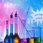 تولید محتوای سایت تجهیزات آزمایشگاهی از طریق ترجمه