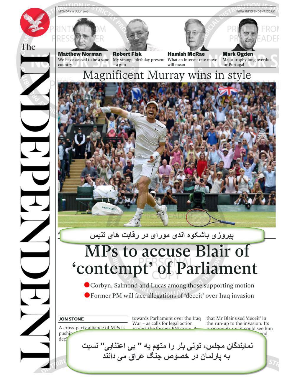صفحه اول روزنامه ایندپندنت انگلستان