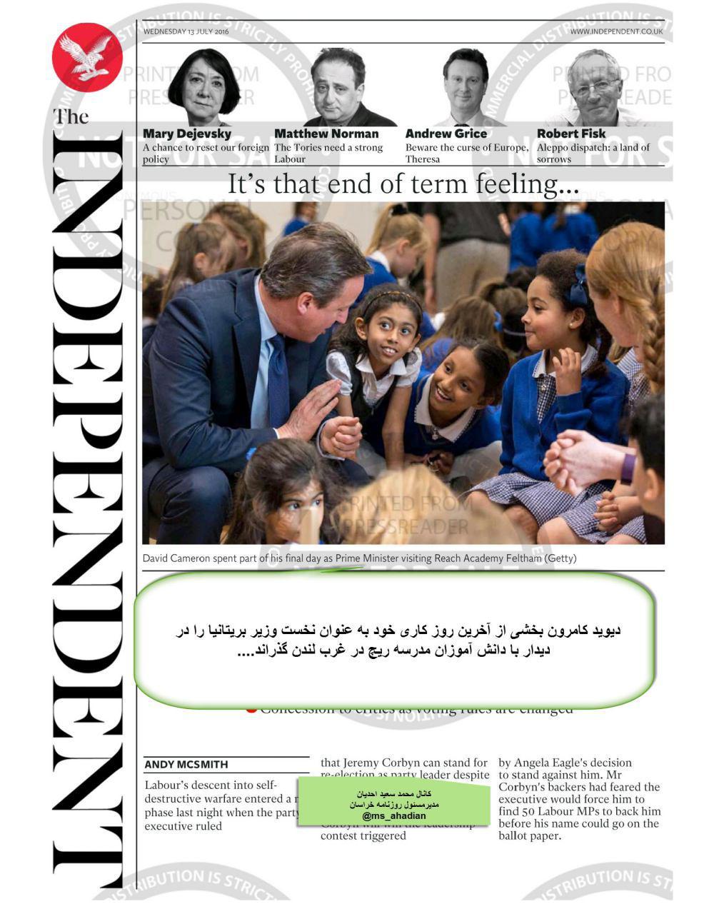 روزنامه ایندیپندنت کشور انگلیس