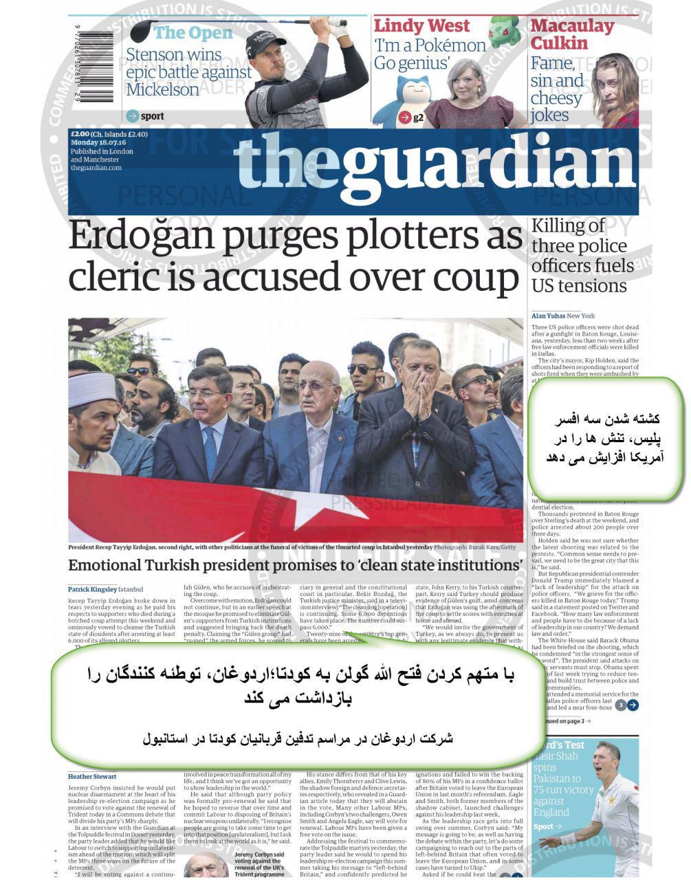 صفحه اول روزنامه گاردین