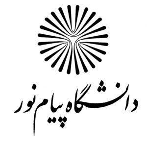 آغاز-جشنواره-سراسری-نشریات-دانشجویی-پیام-نور