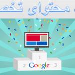تولید محتوای سایت سرگرمی کودکان از طریق ترجمه