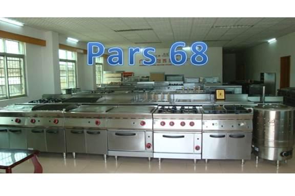 تولید محتوای سایت تجهیزات آشپزخانه های صنعتی از طریق ترجمه