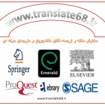 سفارش مقاله و ترجمه؛ تقابل دانشجویان و مترجمان حرفه ای