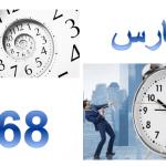 زمان تحویل ترجمه