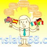 ترجمه از زبانی به زبان دیگر