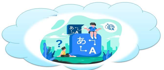 دایره لغات در ترجمه