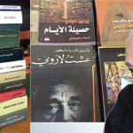 مترجمان عرب