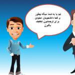 مترجمین چه کسانی هستند؟