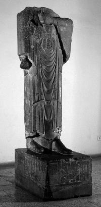 مجسمه داریوش در شوش