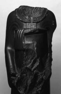 مجسمه فاتپ نفروس
