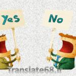استدلال عملی و زبان تفکر