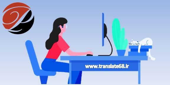 مهارت های مترجم فریلنسر