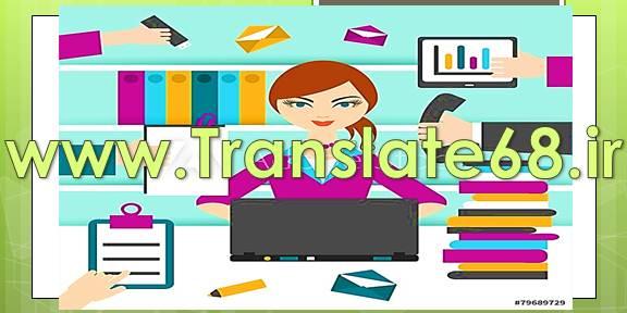 مترجمی و نویسندگی