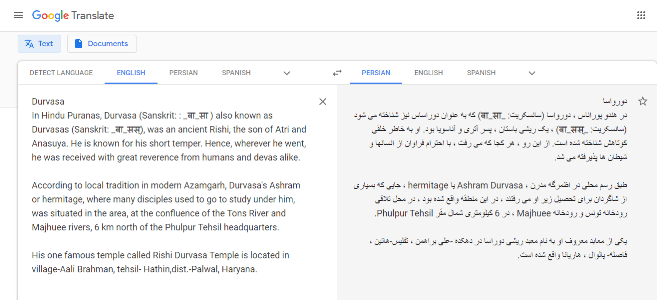 چرا ترجمه ماشینی قابل اعتماد نمی باشد؟-