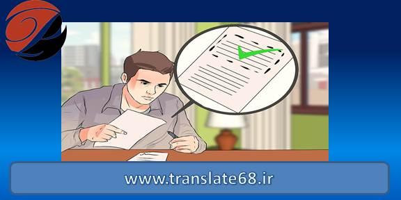 مترجم، ویراستار و نویسنده