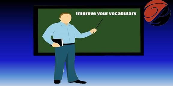 تقویت دایره لغت