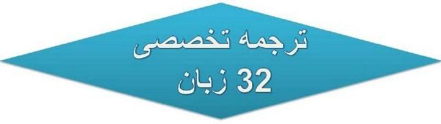 ترجمه عربی  متن